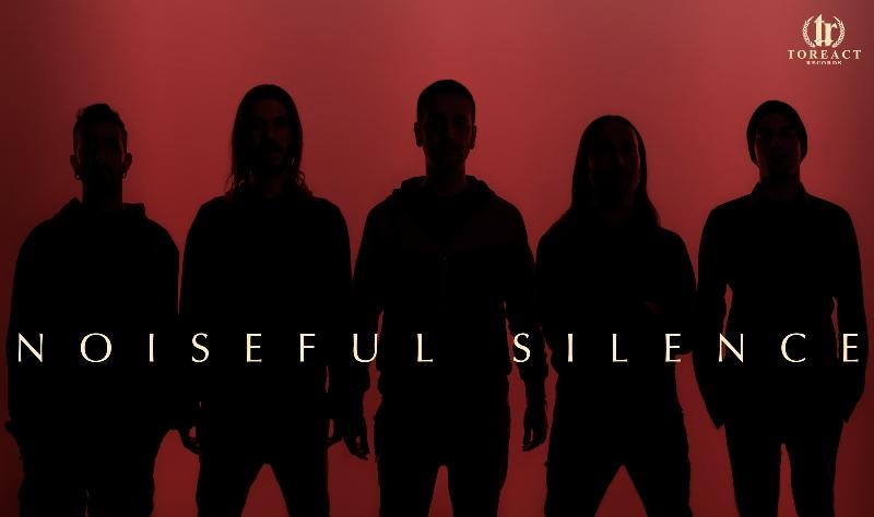 noiseful