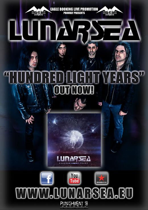 Lunarsea promo web2