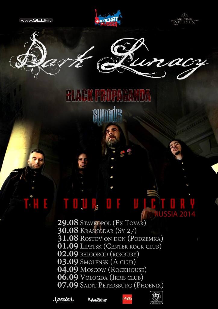 DarkLunacy_Russia2014