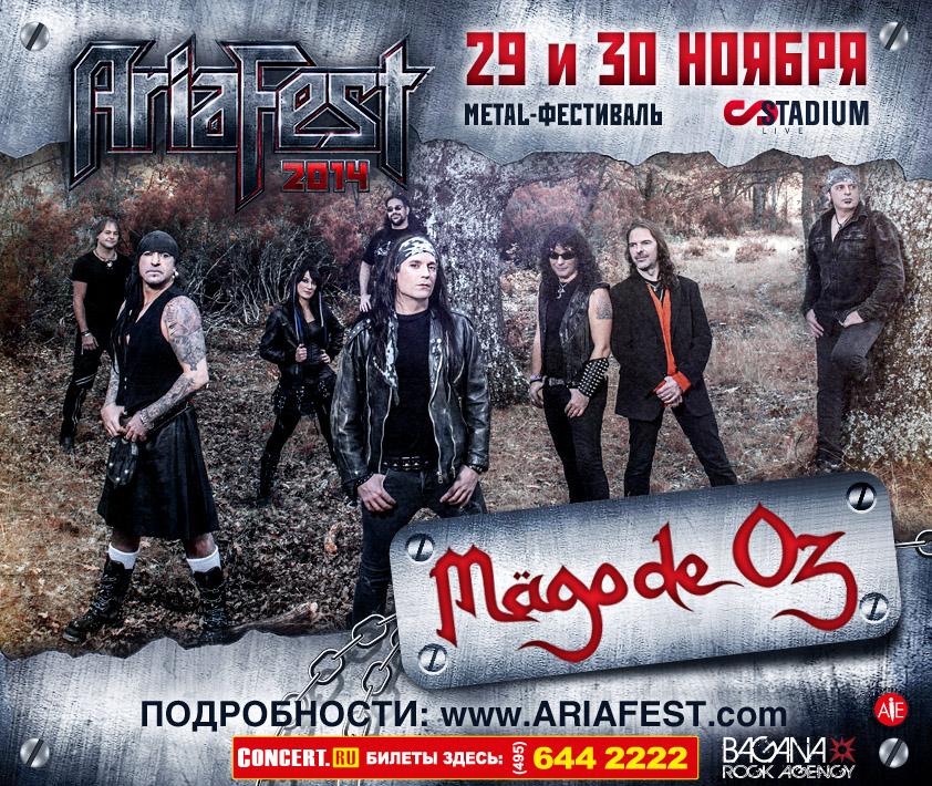 AriaFest_MagodeOz-1