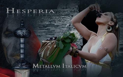 Hesperia trailer