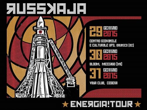 hub_russkaja800x600