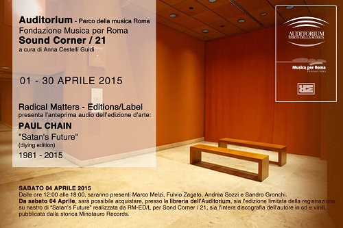 rmedl_auditorium_2015