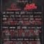 Arthemis : confermati all'Hellfest Open Air 2016