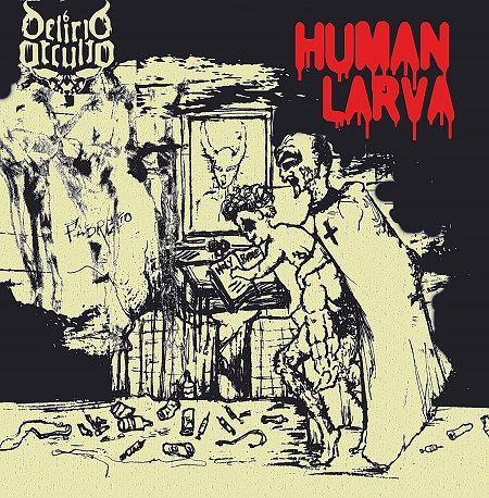 Human Larva