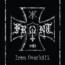 Front – Iron Overkill (2016)