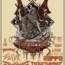 GOTR Fest X : decima edizione del festival di Grindontheroad.com