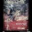 Hardsounds Festival : tutto confermato per l'ottava edizione