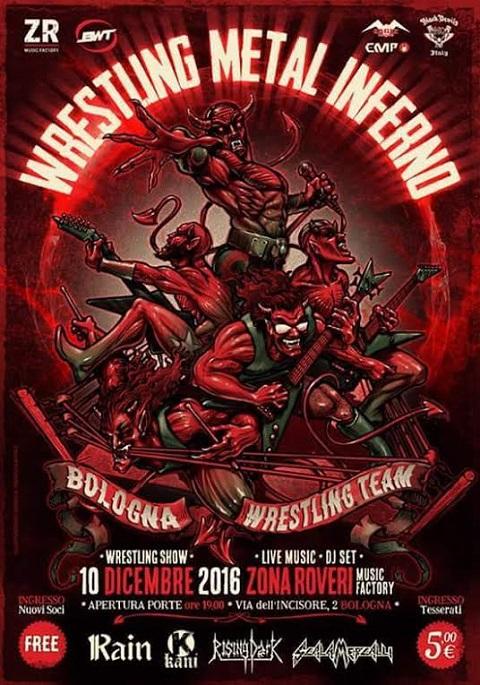 wrestling-metal-inferno