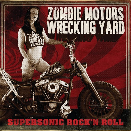 zombie-motors-wrecking-yard