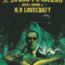Tsunami Edizioni : in arrivo il libro su Lovecraft